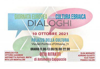 OTTO RITRATTI di Antonella Cappuccio Giornata Europea della Cultura Ebraica